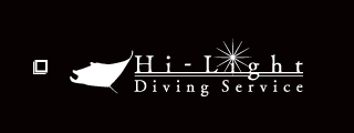 Hi-Light Diving Service